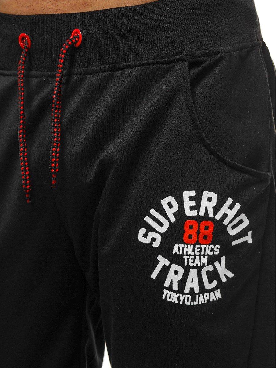 Брюки  спортивные темно-серые с логотипом