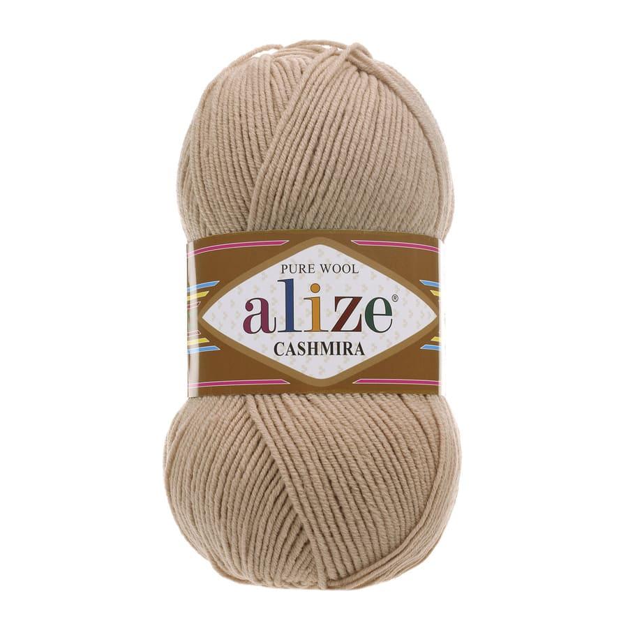 CASHMIRA ALIZE BEIGE (КАШМИРА АЛИЗЕ) (код цвет: 5 бежевый).